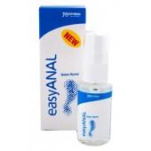 Easyanal